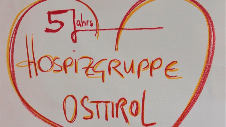 5 Jahre Hospizgruppe Osttirol 3